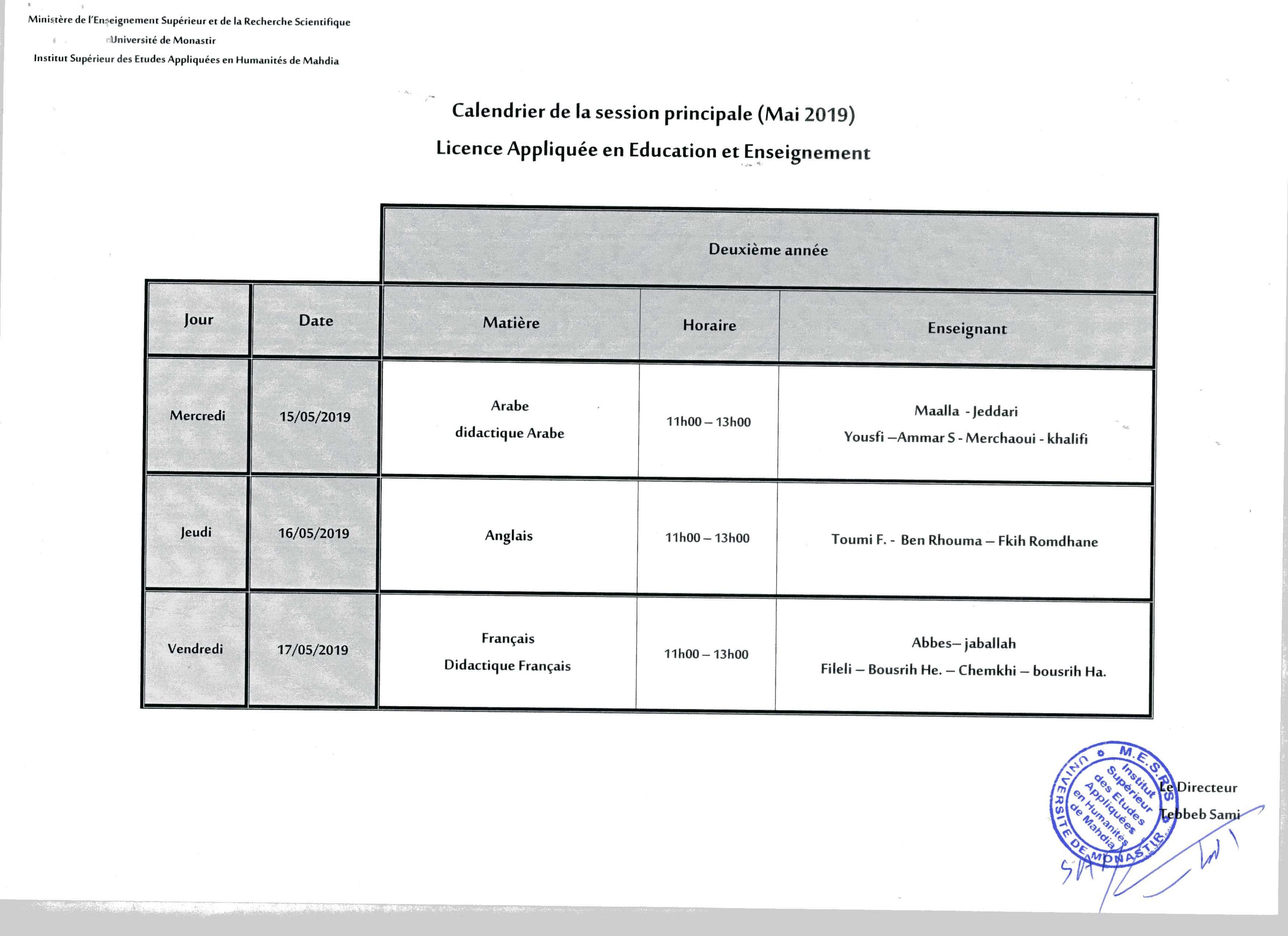 Calendrier Mai2019.Iseahm Calendrier De La Session Principale Mai 2019